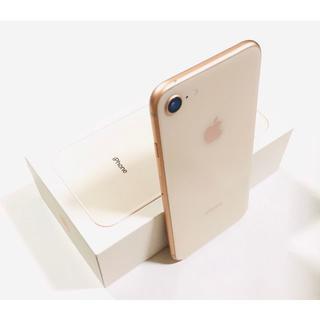 iPhone - iPhone8 ジャンク simフリー 美品 ゴールド