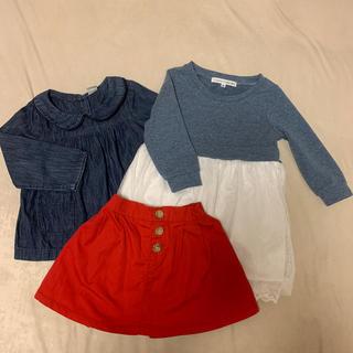 babyGAP - 全品ブランド物!90cm 洋服セット♡