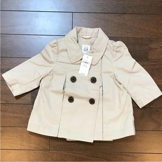 ベビーギャップ(babyGAP)の【新品】ベビーギャップ トレンチコート 60cm ベージュ 女の子(ジャケット/コート)
