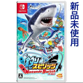 Nintendo Switch - 釣りスピリッツ Nintendo Switchバージョン 新品 未使用