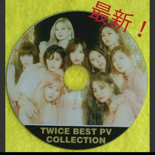 TWICE✨Feel Special Best PV Collection
