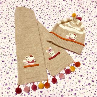 familiar - familiar ファミリア マフラー ニット帽 Sサイズ 立体刺繍