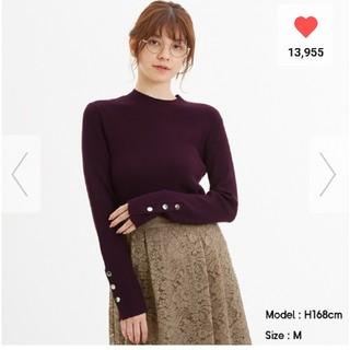 GU - リブボタンスリーブセーター
