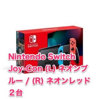 任天堂 - 新品  Nintendo Switch ネオ 新型 2台 本体