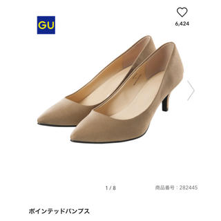 ジーユー(GU)のGU ポインテッドトゥパンプス 2足セット(ハイヒール/パンプス)