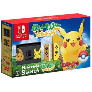 Nintendo Switch - ニンテンドースイッチ ポケットモンスター Let's Go! ピカチュウセット