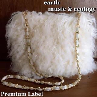 earth music & ecology - earthモコモコチェーンショルダーバック♡アイボリー*未使用