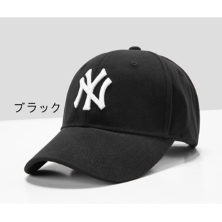 New York Yankees Clean Up