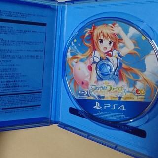 PlayStation4 - フローラル・フローラブ 通常版 PS4版