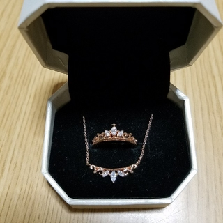 MU-RA リング ネックレスセット(リング(指輪))