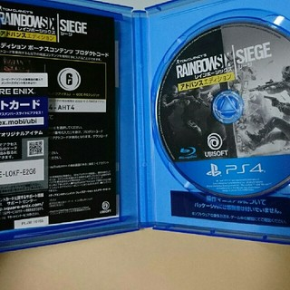 PlayStation4 - レインボーシックス シージ アドバンスエディション
