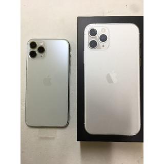 iPhone - 管理番号10【未使用品】auキャリア版iPhone11Pro 256GBシルバー