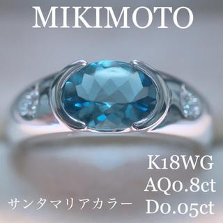 ミキモト(MIKIMOTO)のMIKIMOTO K18WGアクアマリンダイヤモンドリング サンタマリアカラー(リング(指輪))