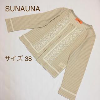 スーナウーナ(SunaUna)のSUNAUNA* ノーカラージャケット風 カーディガン 日本製 手洗い 美品!(カーディガン)
