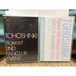 トウホウシンキ(東方神起)の東方神起  DVD  2枚セット(ミュージック)