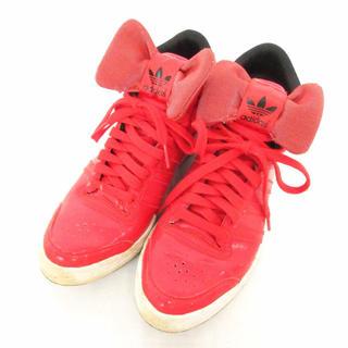 アディダス(adidas)のadidas Originals atmos スニーカー ハイカット 23cm(スニーカー)