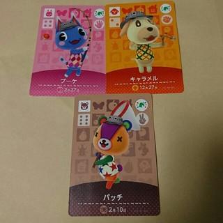 ニンテンドー3DS - amiibo カード 3枚セット