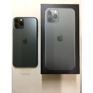 iPhone - 管理番号11【未使用品】auキャリア版iPhone11Pro256GBグリーン