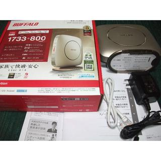 【匿無配】バッファロー無線LAN WSR-2533DHP2-CG