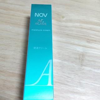 NOV - ノブ ACアクティブ モイスチュアクリーム