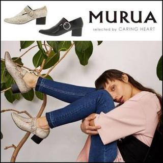 MURUA - MURUA サイドリングブーティ