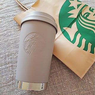 Starbucks Coffee - スタバ   スターバックス ToGo タンブラー マットグレージュ グレージュ
