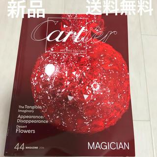 カルティエ(Cartier)の送料無料 Cartier MAGICIAN カルティエ(その他)