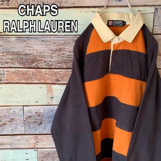 CHAPS - チャプス ラルフローレン ラガーシャツ ラグビー L