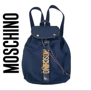 モスキーノ(MOSCHINO)のMOSCHINO モスキーノ リュック ネイビー 巾着 紺色 バッグ(リュック/バックパック)