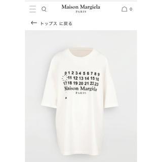Maison Martin Margiela - Maison Margiela ホワイト オーバーサイズ Logotype T