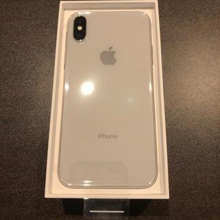 Apple - iPhone XS MAX 256GB シルバー SIMフリー 新品