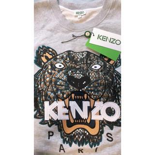 ケンゾー(KENZO)の【KENZO/購入時のタグあり】スウェット(スウェット)