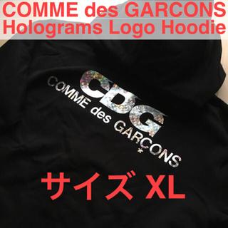 コムデギャルソン(COMME des GARCONS)の【美品 XL】COMME des GARCONS:ホログラム ロゴ フーディー(パーカー)