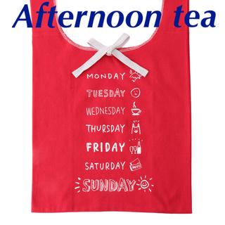 アフタヌーンティー(AfternoonTea)のAfternoon Tea マルシェバッグ(エコバッグ)