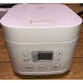 ムジルシリョウヒン(MUJI (無印良品))の送料込み 無印良品 3合炊き ジャー 炊飯器 0.5Lタイプ(炊飯器)