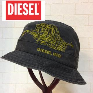 ディーゼル(DIESEL)のDIESEL  ハット 虎  帽子(ハット)