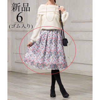 TOCCA - 新品 TOCCA LOTUS ROSE スカート 6 刺繍
