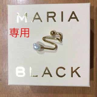 ユナイテッドアローズ(UNITED ARROWS)のMARIA BLACK パールイヤーカフ(イヤーカフ)