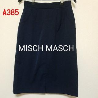 MISCH MASCH - A385♡MISCH MASCH スカート