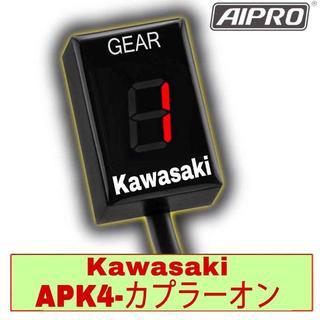 カワサキ(カワサキ)のアイプロ製★シフトインジケーター APK4 赤 ZX12R Ninja250SL(パーツ)