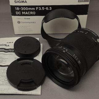SIGMA - シグマ  ニコン18-300mmF3.5-6.3DC MACRO(C)