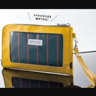 マッキントッシュフィロソフィー(MACKINTOSH PHILOSOPHY)のマッキントッシュ フィロソフィー スマホも入るお財布ポーチ(財布)