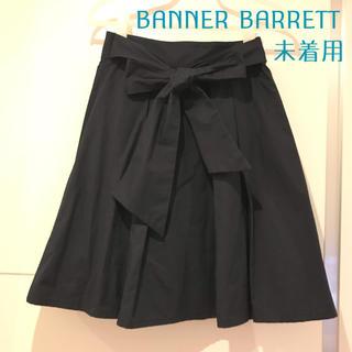 スナイデル(snidel)の未着用 BANNER BARRETT バナーバレット フレアスカート ネイビー(ひざ丈スカート)