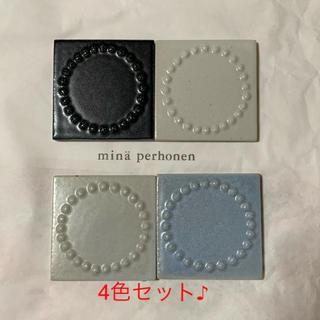 ミナペルホネン(mina perhonen)のミナペルホネン タンバリン タイル 4枚セット(その他)