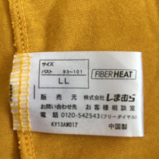 しまむら(シマムラ)のタートル レディース ヒートテック レディースのトップス(カットソー(長袖/七分))の商品写真
