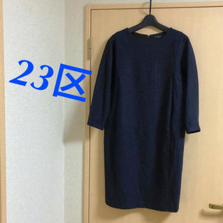 ニジュウサンク(23区)の23区  ワンピース(ひざ丈ワンピース)