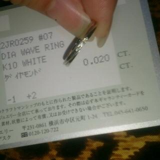 スタージュエリー(STAR JEWELRY)のスタージュエリー7号k10ダイヤリング(リング(指輪))