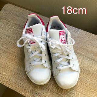 adidas - スタンスミス19cm