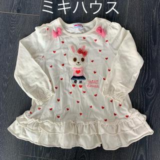 mikihouse - ミキハウス うさこ 長袖 Tシャツ チュニック ロンT 100cm