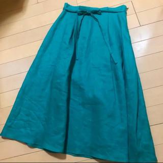 ナチュラルビューティーベーシック(NATURAL BEAUTY BASIC)のナチュラルビューティベーシック  XS スカート グリーン 緑(ひざ丈スカート)
